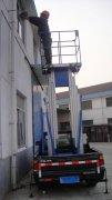 锦江区购买一台液压升降机大概要多少钱